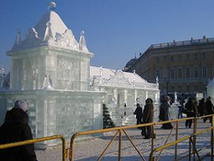 St Petersburg Ice Palace, Russia